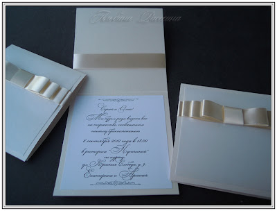 свадебные приглашения ручной работы