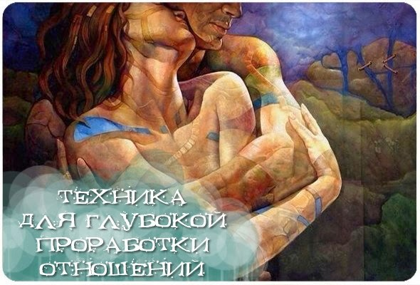 duhovniy-rost-seksualnost-dualnost