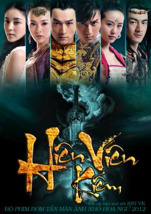 phim Hiên Viên Kiếm - Thiên Chi Ngân