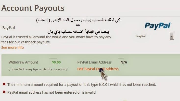 موقع لربح المال 10$ لكل صديق يسجل عن طريقك على موقع topcashback Sans+CDDF.jpg
