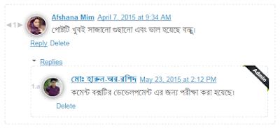 Blogger-Author-Comments-Ribon