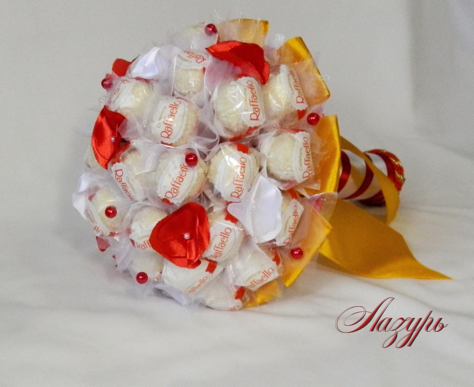 Букет из конфет Раффаэлло. Мастер-класс с пошаговыми фото 64