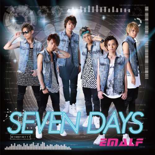 [Album] EMALF – SEVEN DAYS (2015.09.23/MP3/RAR)