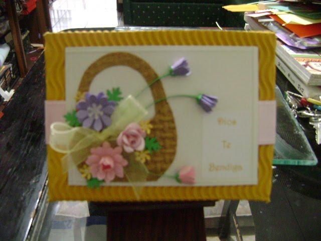 Cajas de corrugado decoradas imagui - Manualidades cajas decoradas ...
