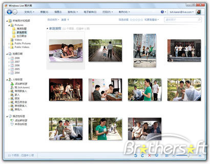 Windows Live Photo Gallery - Free download and software