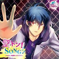 Kabe Don Song! Series Vol.1