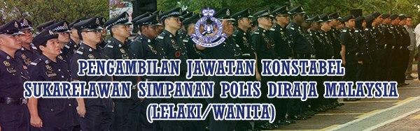 PENGAMBILAN JAWATAN KONSTABEL SUKARELAWAN SIMPANAN PDRM 19 hingga 23 Oktober 2012