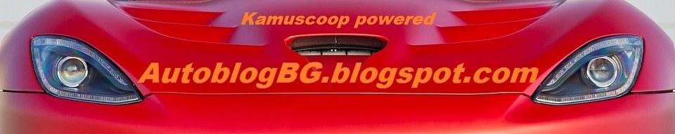 AutoblogBG