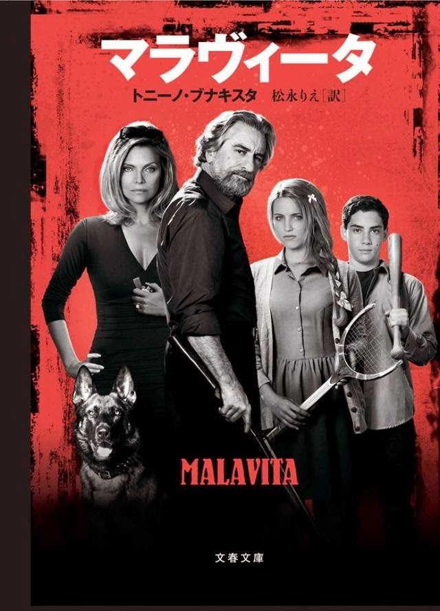 La película The Family ( Malavita )