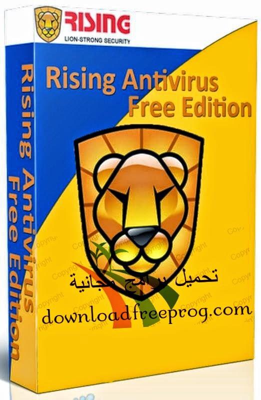 تحميل برنامج Rising Antivirus Free 23.01.13.05