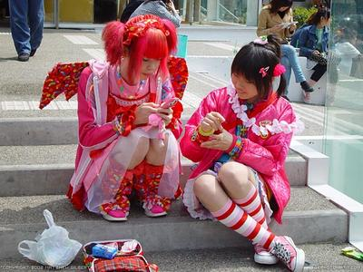 Japanese Fashion Styles on Of An Amazing Insane Japanese Street Fashion Style Enjoy It