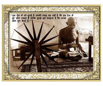 mahatma gandhi's words of wisdom