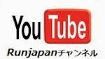 動画↓PushThank you