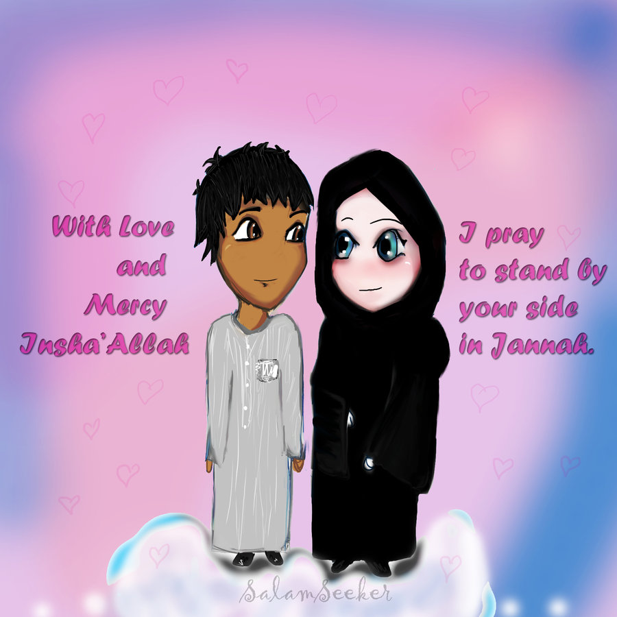 Islamic Quotes About Love - Articles about Islam