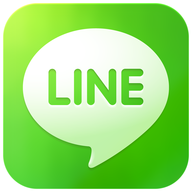 Line 0877 7558 0362