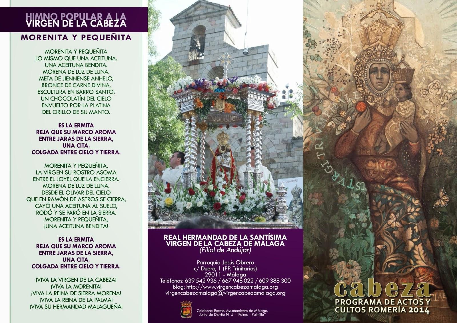 Programa de Actos y Cultos ROMERÍA 2014. Real Hdad. de Málaga.
