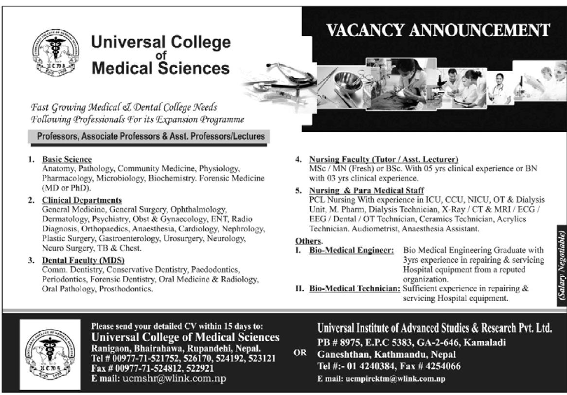 vacancy at universal college of medical sciences
