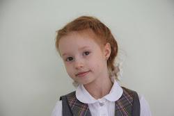 Харитонова Арина