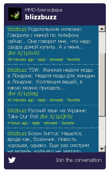 MMO-блогосфера