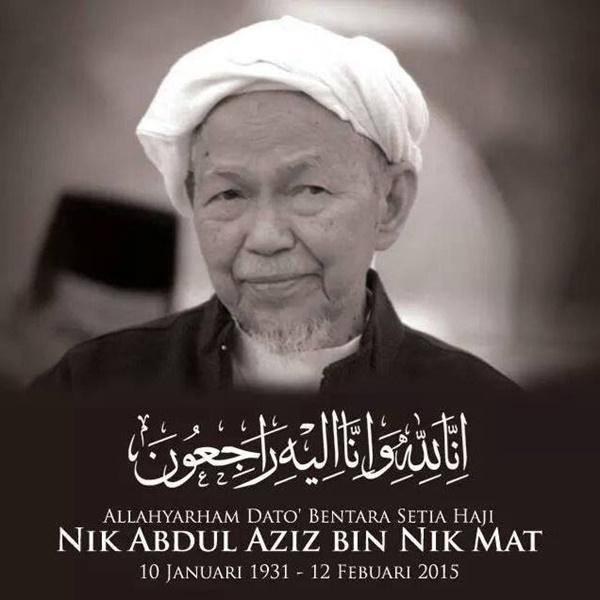 SEBAK!! Ustaz Ahmad Dusuki Dedah Rahsia Arwah Nik Aziz Yang Ramai Tidak Tahu... SUBHANALLAH!!