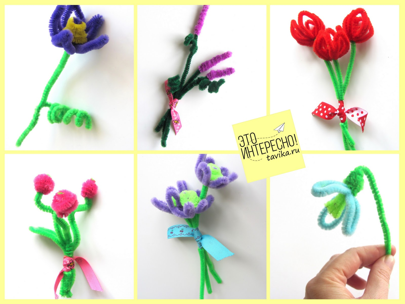 Как сделать цветы из проволоки своими руками - Woman s Day