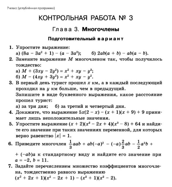 0тветы на задачи по геометрии для 9 классов школ санкт-петербург: