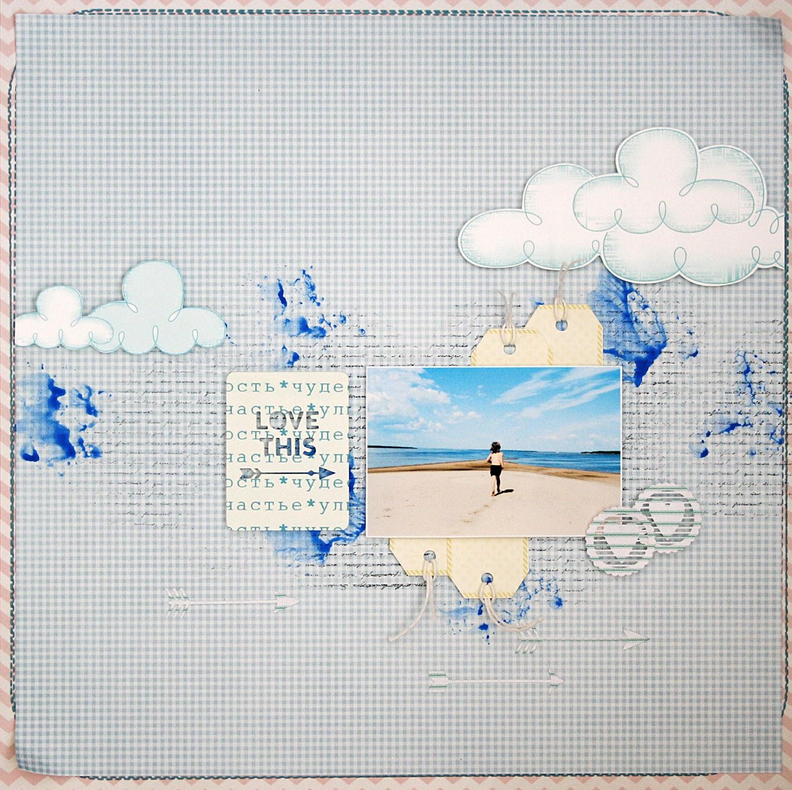 Задание 22: Облачка