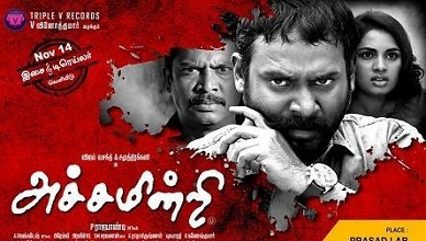 Achamindri Movie Online