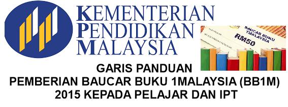 BB1M 2015 Dan Senarai Penjual Berdaftar