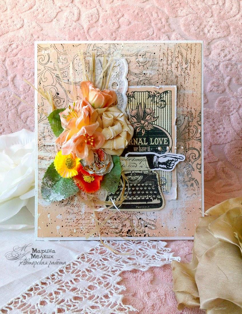 Скрап блоги по открыткам 1
