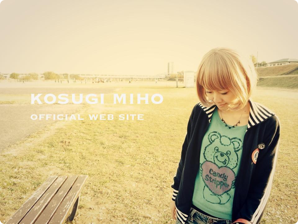 * Kosugi Miho Official web site *