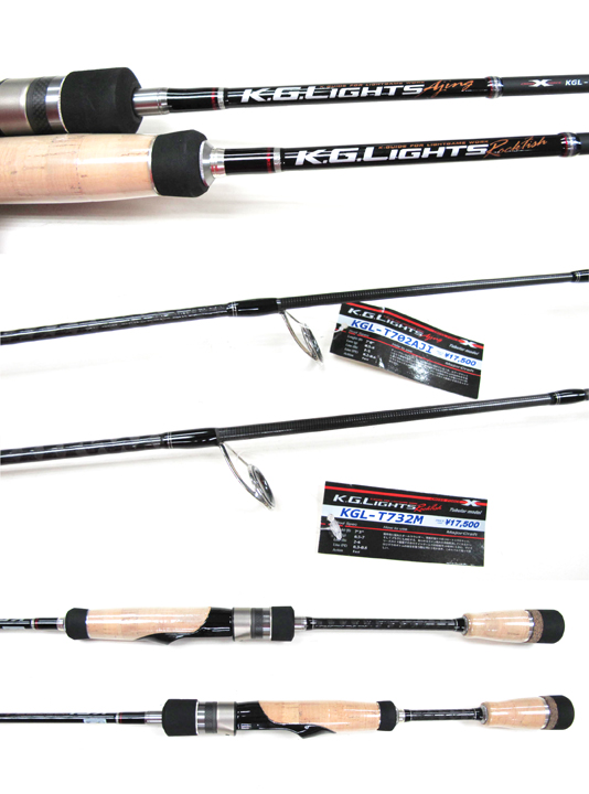Tackle source latest arrivals july 2011 for Best ultralight fishing rod