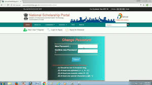NATIONAL SCHOLARSHIP