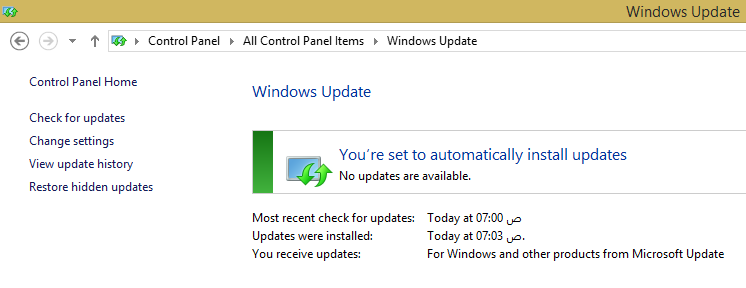 التحديث Windows Update build 9600.17025 Screenshot (41).png