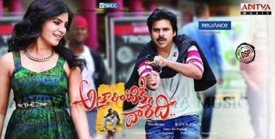 Watch Atharintiki Daaredi (2013) DVDScrRip Telugu Full Movie Watch Online For Free Download