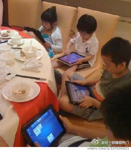 La génération Ipad