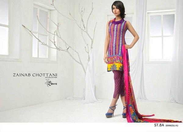 Lastest  Dress For Women Dress Collection Pakistan Dresses Trends Women S