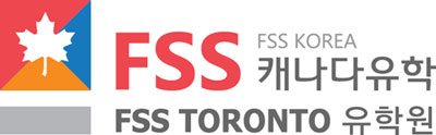 FSS Toronto 유학원