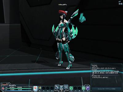 Phantasy Star Online 2 - Rear Arm Leg Units