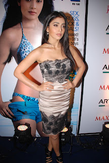 Shriya Saran Latest Pictures at Maxim Magazine Cover Launch