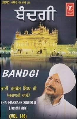 Bandgi - Bhai Harbans Singh Ji