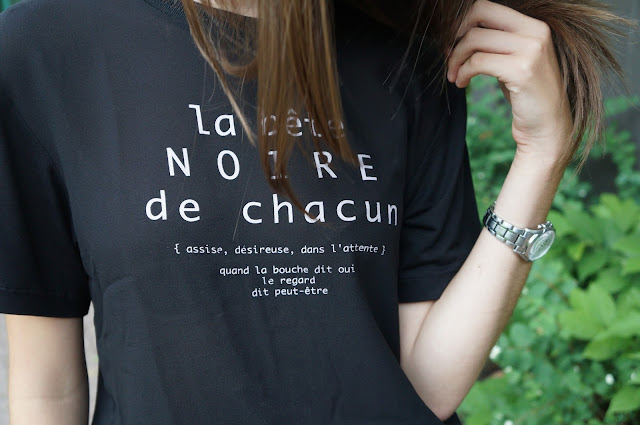 French Text Zara Tee Shirt Shot