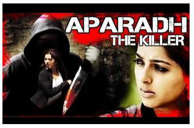 Apradh The Killer (Anasuya) Full Hindi Dubbed Movie Download Free