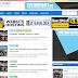 3 Template Terbaru Blogger Handal Indonesia 2014