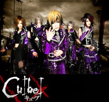 Cube NEW MAXI SINGLE「Twilight ST★R」 2011.9.07 Release!!