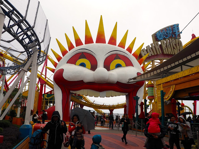 Clown face at entrance of Hair Raiser rollercoaster, Ocean Park, Hong Kong