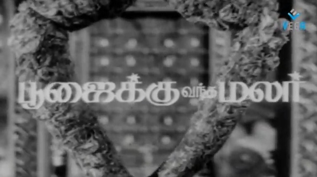 Watch Poojaikku Vandamalar (1976) Tamil Movie Online