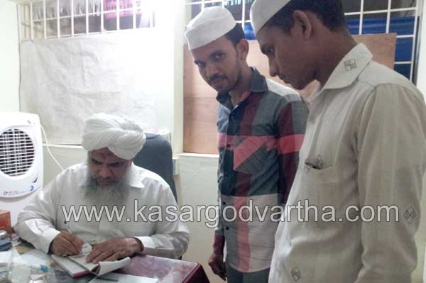 Risala campaign, Start, Manjeshwaram, SSF, Kasaragod, Kerala, Malayalam news, Kasargod Vartha, Kerala News, International News, National News, Gulf News, Health News, Educational News, Business News, Stock news, Gold News