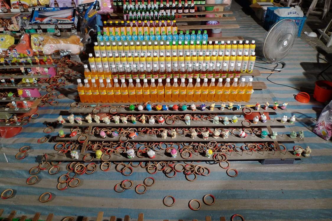 shop in taiwan