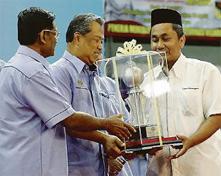 Pengalaman yang diberi penghargaan spa kerja kerajaan 1 mei 2012